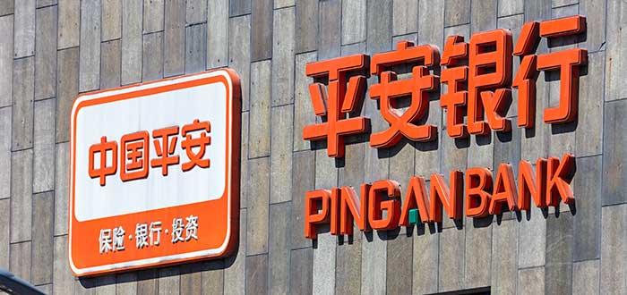Ping_an_bank_de_china